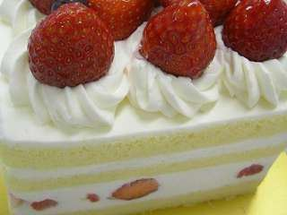 Torta sa jagodama i belom čokoladom