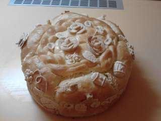 Slavski kolač recept